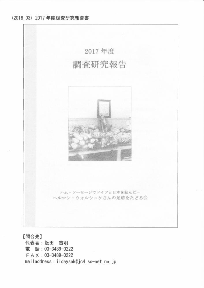 IMG_20190221_0003.jpg